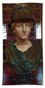Copper Bust In Rome Beach Sheet