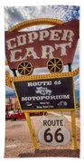 Copper Cart Beach Towel