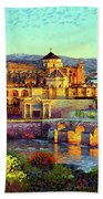 Cordoba Mosque Cathedral Mezquita Beach Towel
