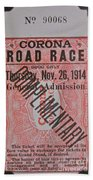 Corona Road Race 1914 Beach Towel