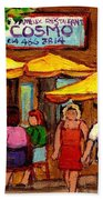 Cosmos  Fameux Restaurant On Sherbrooke Beach Towel