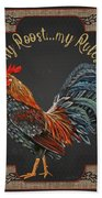 Country Kitchen-jp3767 Beach Towel