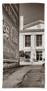 Courthouse Alley - Laurens, Sc Beach Towel by Samuel M Purvis III