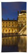 Courtyard Musee Du Louvre - Paris Beach Towel