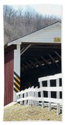 Covered Bridge Pa Beach Towel