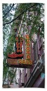 Coyote Ugly Saloon Nashville Beach Towel