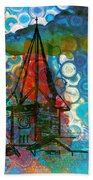 Crazy Red House In The Clouds Whimsy Beach Towel