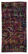 Crazynumbers Beach Towel