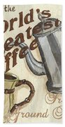 Cream Coffee 1 Beach Towel by Debbie DeWitt