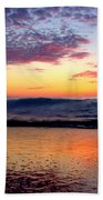 Crimson Wave Art 2 Beach Towel