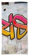 Crisis As Graffiti On A Wall  Beach Towel