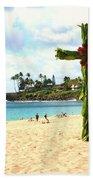 Cross In The Sand Beach Towel