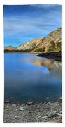 Crypt Lake Gold And Blue Beach Towel