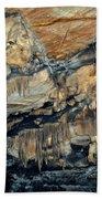 Crystal Cave Marble Sequoia Portrait Beach Towel