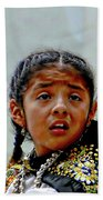 Cuenca Kids 1033 Beach Towel