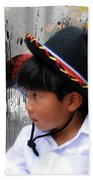 Cuenca Kids 880 Beach Towel