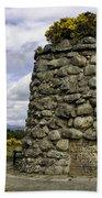 Culloden Battlefield Cairn Beach Towel