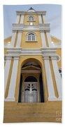 Curacao - The Office Of The Public Prosecutor Beach Towel