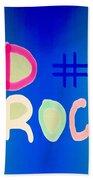 Dad Rocks Beach Sheet by Raul Diaz