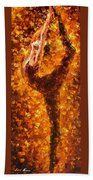 Dancing Twist - Palette Knife Oil Painting On Canvas By Leonid Afremov Beach Towel