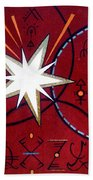 Magical Star And Symbols. Part 1 Beach Towel