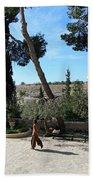 Day Walk In Jerusalem Beach Towel