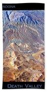 Death Valley Planet Earth Beach Towel