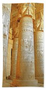 Dendera Temple Beach Towel