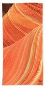 Desert Sandstone Waves Beach Towel