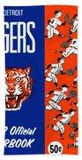 Detroit Tigers 1962 Yearbook Beach Towel