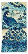 Digital Peacock 1 Beach Towel