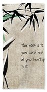 Discover Your World Beach Towel