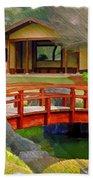 Do-00006 Cypress Bridge And Tea House Beach Towel
