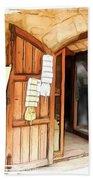 Do-00345 Display Door In The Souk Of Byblos Beach Towel