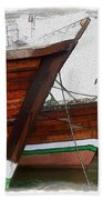 Do-00476 Abra Dhow Boats Beach Towel