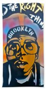 Do The Right Thing Beach Towel