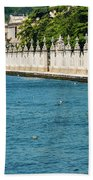 Dolmabahce Palace Tower And Fence Beach Towel