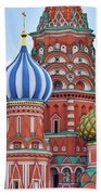 Domes Of St. Basil Beach Towel