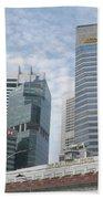 Downtown Singapore Beach Towel