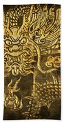 Dragon Pattern Beach Towel by Setsiri Silapasuwanchai