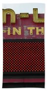 Drive Inn Theatre Beach Towel