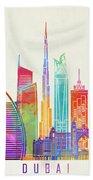 Dubai Landmarks Watercolor Poster Beach Towel
