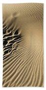 Dunes Footprints Beach Towel