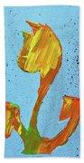 Dutch Pride Yellow And Orange Beach Towel