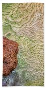 Earth Art 9491 Beach Towel