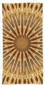 Earth Tones - Mandala Beach Towel