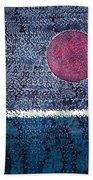 Eclipse Original Painting Beach Sheet