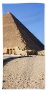 Egypt - Way To Pyramid Beach Towel