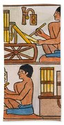 Egyptian Scribes Beach Towel
