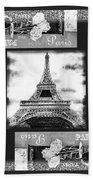 Eiffel Tower In Black And White Design I Beach Towel